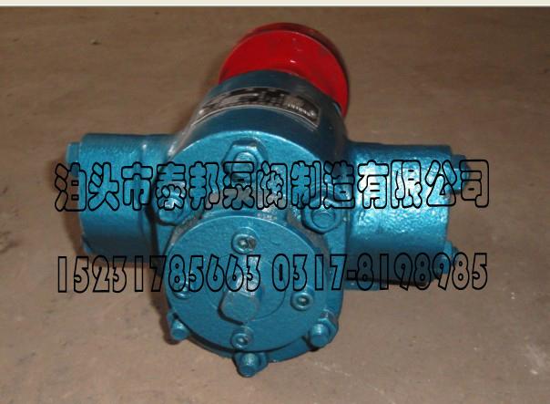 ZYB-1.5/2.0系列渣油泵