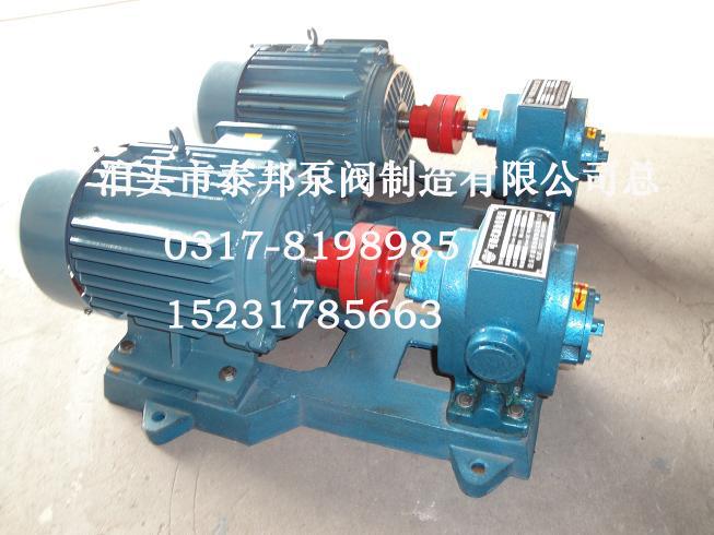 ZYB-1.5/3.5B系列渣油泵